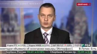 Weltrade на РБК. Обзоры валютного рынка в программе «Рынок Онлайн».(, 2013-09-13T09:41:14.000Z)