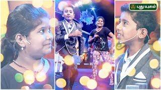 Daddy No.1   Vijayadashami Special Game Show   19/10/2018   Puthuyugam TV
