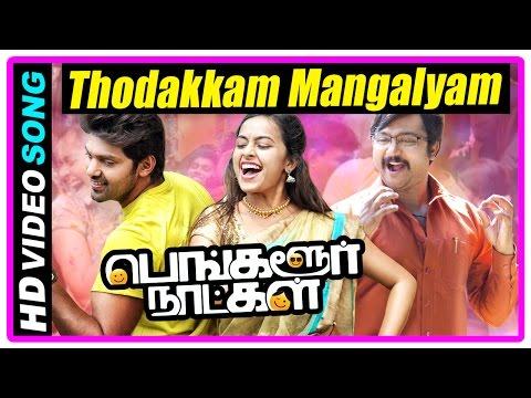 Bangalore Naatkal Scenes | Thodakkam Mangalyam Song | Title Credits | Arya | Sri Divya | Bobby Simha