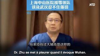 """Les morts oubliés ?! La Chine revoit à la hausse de 50% le nombre de décès """"coronavirus"""" !"""