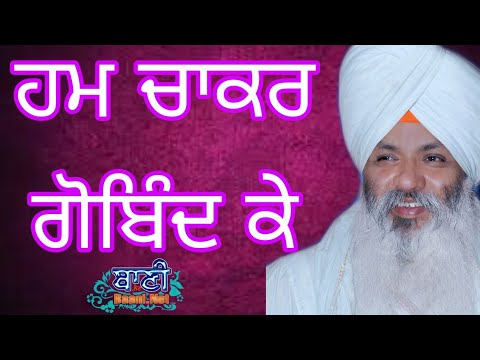 D-Live-Bhai-Guriqbal-Singh-Ji-Bibi-Kaulan-Ji-From-Amritsar-Punjab-27-July-2020