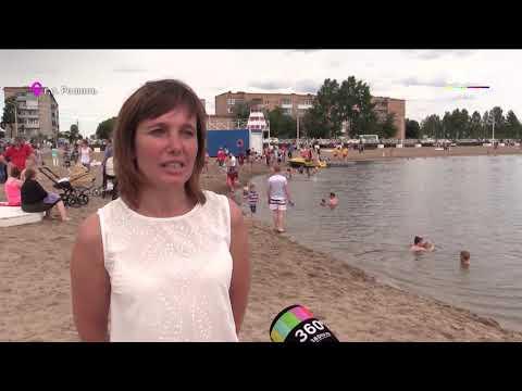 Новый пляж, конкурсы и соревнования. Как отметили День защиты детей в Рошале