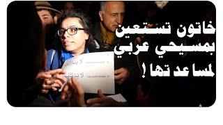 !ركن المتحدثين:  خاتون تستعين بمسيحي عربي لمساعدتها
