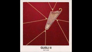 GUSLI (Guf & Slim) - 01. На взлет (альбом «GUSLI II»)