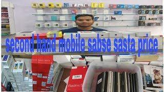 Ajay mobile