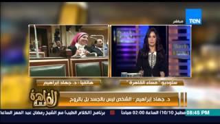بالفيديو.. جهاد إبراهيم عن اختيار صورتها الأفضل بالبرلمان: «السر في روحي»