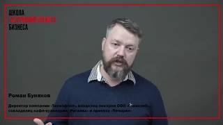 Тизер Буняков Оборудование кухни mp4