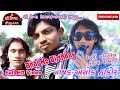 Ashok Thakor Bhai No Birthday  Song Devki Vansol Live Mp3