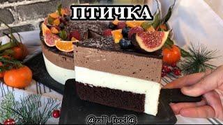 Торт ПТИЧКА десерт рецепт recept cake торт вкус торты вкусно быстро красиво кондитер