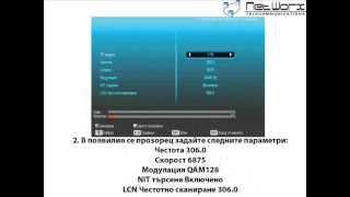 Налаштування на цифров приймач AMIKO mini HD