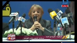 افتتاح متحف بطرس غالي بالقرية الفرعونية.. فيديو