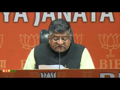 Rahul Gandhi has ignored the country's interest in his false propaganda : Shri RS Prasad