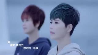 詹雅雯 [ 2016最新專輯-何年何月再相逢] - 跨海大橋 thumbnail