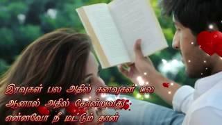 Chella Kutty Unna Kaana // Rajini Murugan //Tamil Bit Song