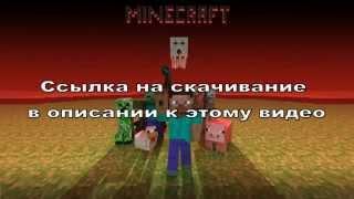 Игры Майнкрафт Видео 2д(, 2015-10-19T11:51:12.000Z)