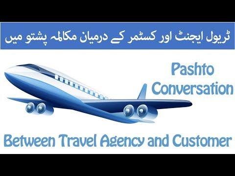 Pashto Conversations || Conversation Between Travel Agency & Customer for Booking Ticket in Urdu