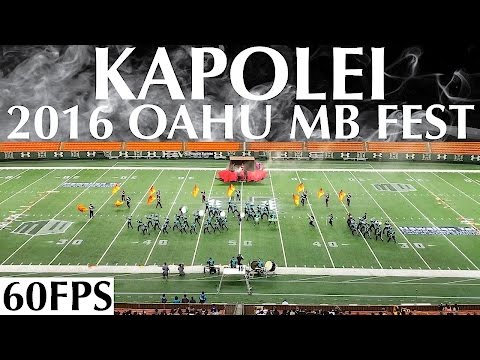The Jewel and the Dragon | 2016 Kapolei HS