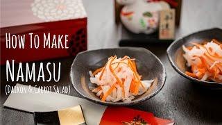 How To Make Namasu (daikon & Carrot Salad) (recipe) 紅白なますの作り方(レシピ)