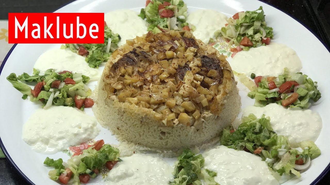 Maklube Pilavı Videosu