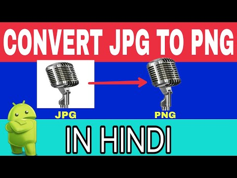Convert Jpg To Png In One Click With Android|HINDI|