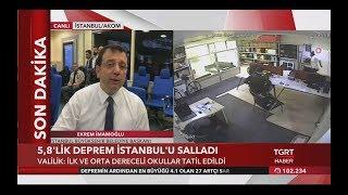 İBB Başkanı İmamoğlu'ndan Deprem Sonrası İlk Açıklama