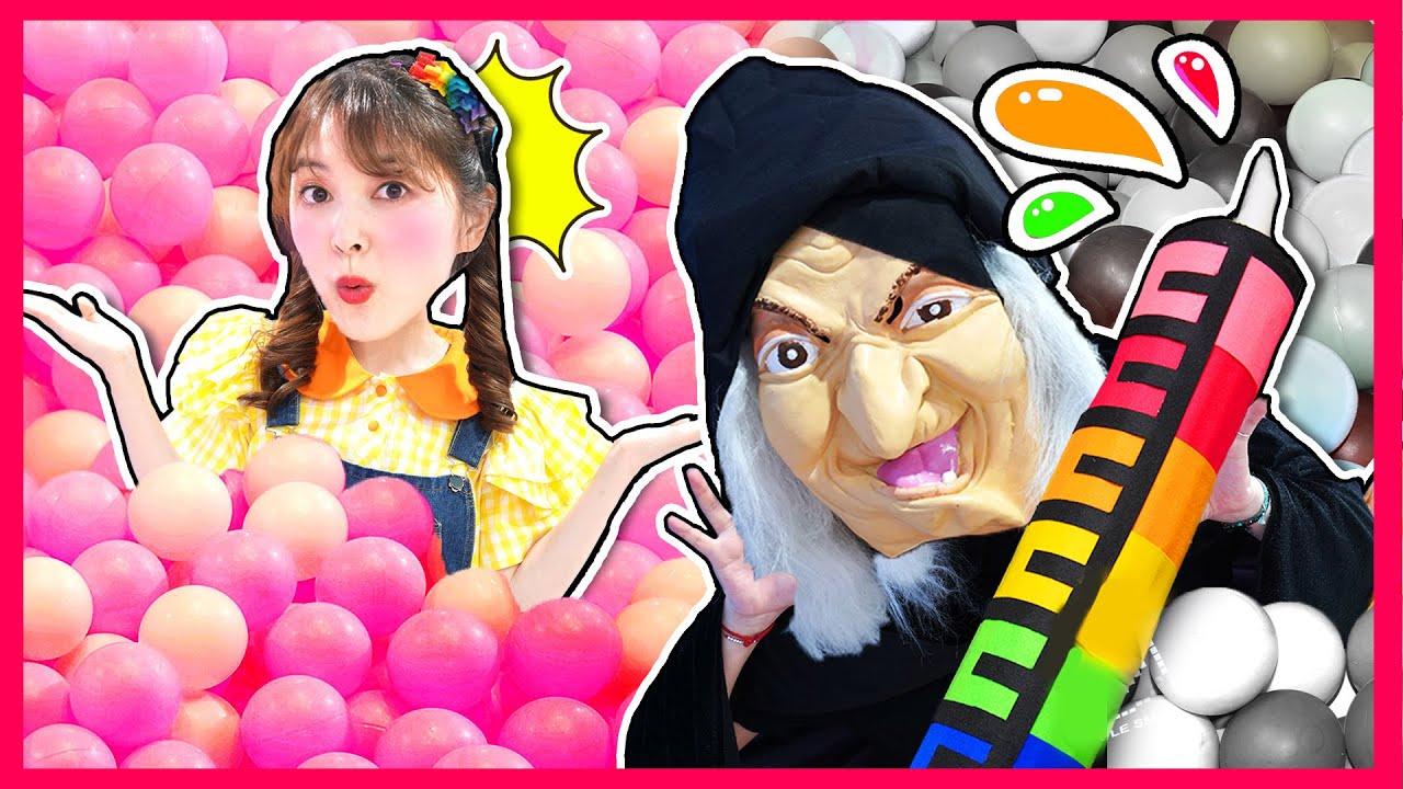 마녀가 데려간 색깔요정을 찾아라!🏃♀🏃♂ 컬러풀뮤지엄 레인보우요정 마녀이야기 Hide and seek Rainbows fairy story for kids