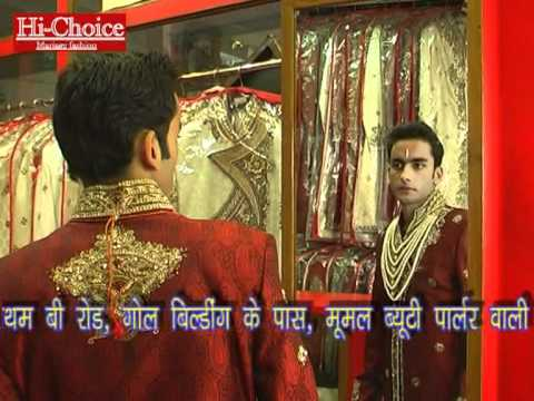 HI CHOICE MARRIGE FASHION jodhpur