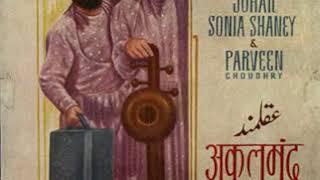 Do akalmand huye fikarmand karaoke by Surendra Singh Gaur, Mohd Rafi and Kishor, Akalmand1966