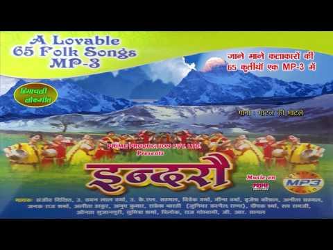 Himachali New Latest Song/Bhotle Ki Bhotle/Himachali Lokgeet Mp3