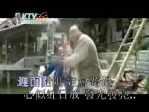 The Chinese Medic Master-karaoke