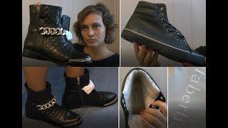 Фаберлик обувь: мужские и женские ботинки по каталогу 15/2018