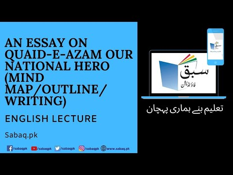 essay writing quaid e azam