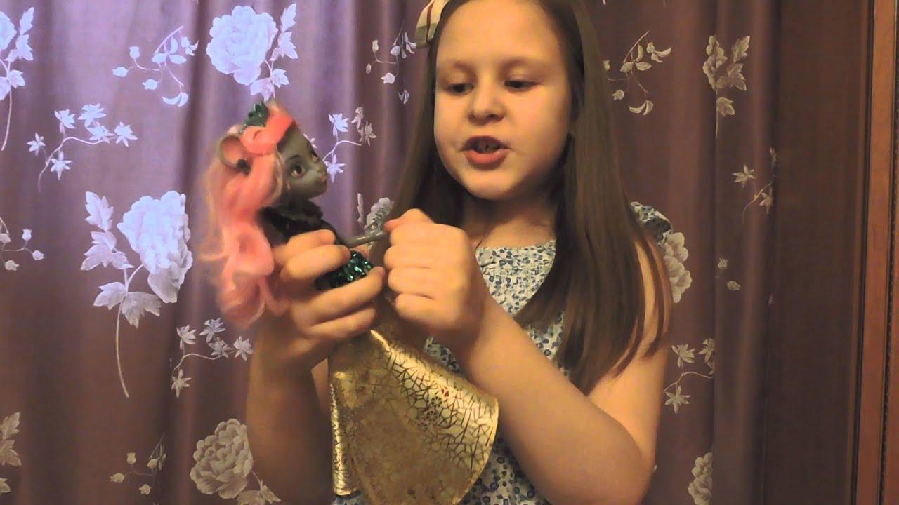 Видео о куклах монстер хай подарки на новый год