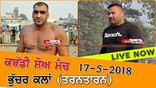 Farindipur V/s Chohla Sahib Bhuchar Kalan (Tarantaarn) Kabaddi Show Match 2018
