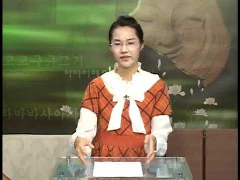 tieng han chuan bai 5 dai EBS