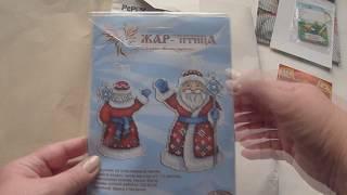 видео Марка ткани