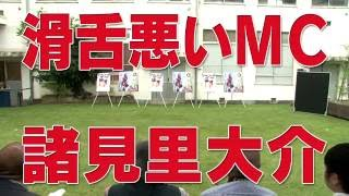 ガレッジセール ゴリがプロデュースする、沖縄オリジナル新喜劇。 吉本...