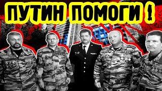 Росгвардия выселяет пенсионеров   Карательная медицина для россиян   Жизнь в России