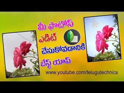 Best Photo Editor App Snapspeed in Telugu