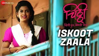 Iskoot Zaala Chitthi |Dhanashri K, Shubhankar Ek, Ashwini G, Shrikant Y, Nagesh B |Onkarswaroop B