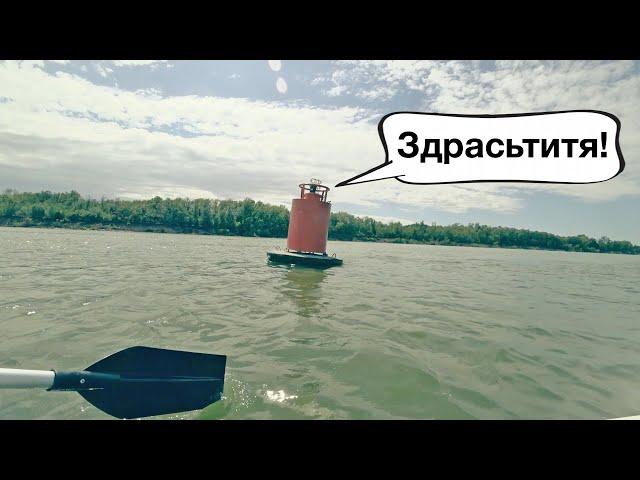 Сплав по Дону   День 4/4