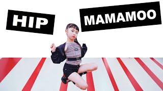 마마무(MAMAMOO) - HIP