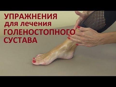 После перелома болит сустав