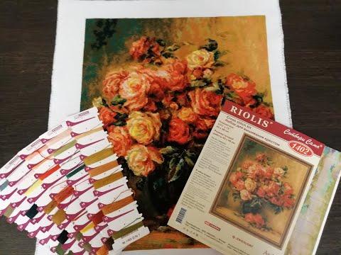 """Готовая работа. Риолис """"Букет роз"""" по мотивам картины П. О. Ренуара."""