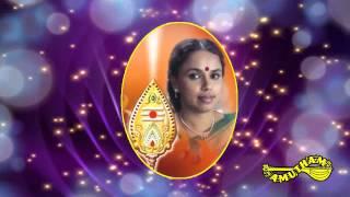 Saravanabhava Ennum - Sri Ranajani - Sudha Ragunathan