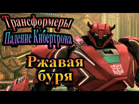Трансформеры (2007) - смотреть онлайн