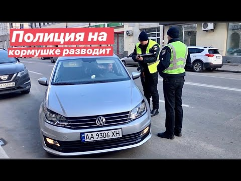 Полиция на Кормушке с автом@тoм