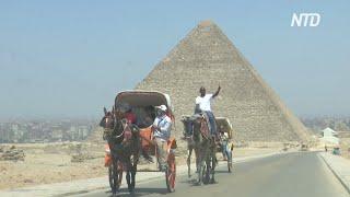 Египет снова принимает зарубежных туристов