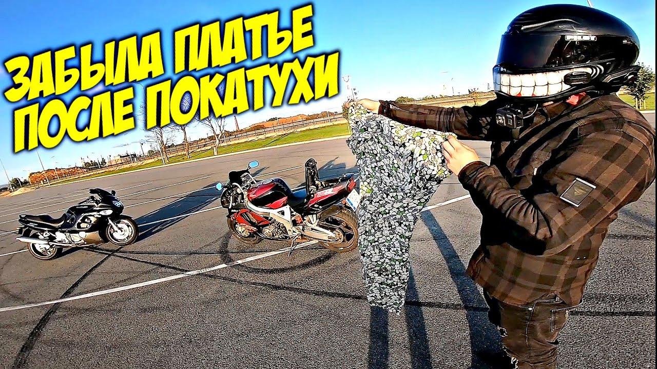 Какие мотоциклы реально купить в Европе за 1000$? Спорт и для новичка