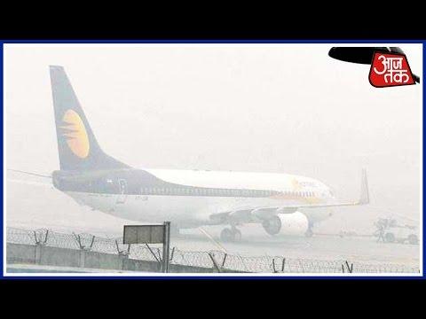 Delhi: Landing Operations At Indira Gandhi International Airport Suspended Due To Fog
